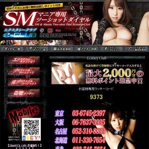 site-ecstasyclub